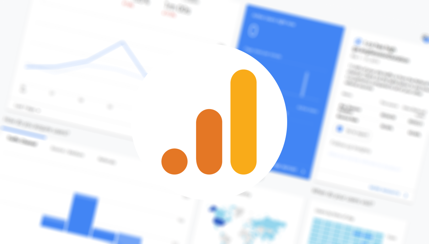Blurred Google Analytics dashboard report with Google Analytics logo.